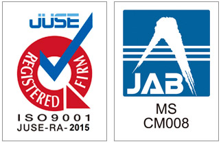 ISO9001認証取得 JUSE-RA-2015